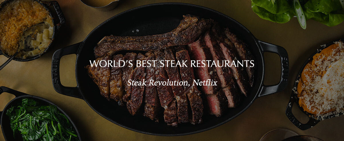 """Text over the first image that reads """"World's Vest Steak Restraurant"""""""